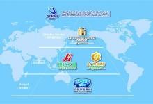 锦江股份:加盟要排队,今年再增100多家店
