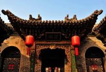 两部委:安排专项资金联合扶持文化旅游项目