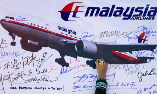 中马澳:宣布暂停对MH370客机深海搜寻工作