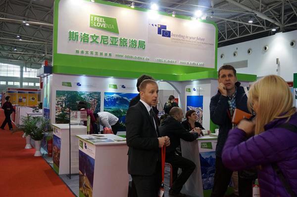 出境:克罗地亚与斯洛文尼亚期待中国游客