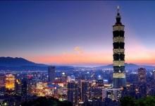 携程:对36城市推出台湾自由行一站式服务