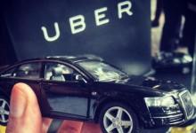 Uber:在45国家推企业服务,管理出差预算