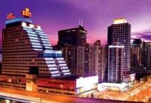 新都酒店:继续停牌 重大资产重组乌云密布