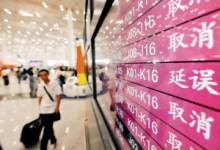 民航局:航班延误仍是旅客投诉的头号问题