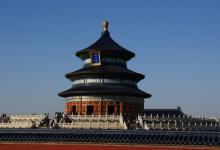 北京旅游:中青年花费最高 购物消费比重大