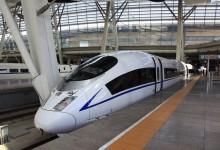铁总:7月1日起全国实行新的列车运行图