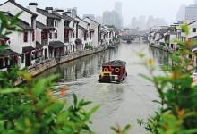 大运河:成功申遗 中国世界遗产项目增至47个