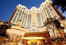 四季酒店:在华加速扩张下沉至二三线城市