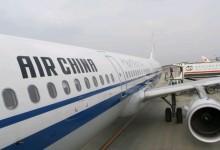 国航:7月1日起下调国内客运票证代理手续费