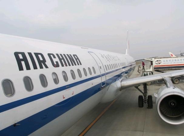 国航和南航:推出国内机票退改阶梯费率