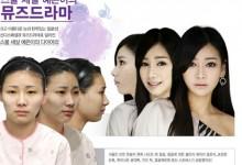 韩国:2013年21万医疗观光客,中国人17万