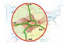 合肥经济圈:覆盖旅游一卡通及旅游直通车