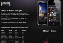 HotelTonight:移动端快速登记入住及开房门