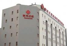 南苑集团:为何选择首旅酒店进行股权转让