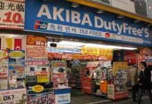 日本:免税店目标一万家,全国征集农家乐