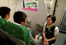 春秋航空:商务经济座销量2014年增长七成
