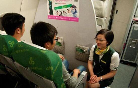春秋航空:谷歌眼镜引入客舱提供智慧服务