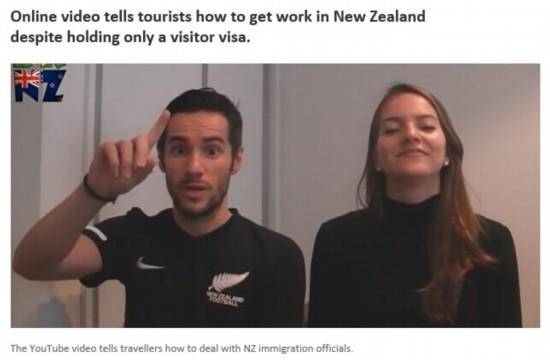 新西兰:一则视频教持旅游签证者对付移民局