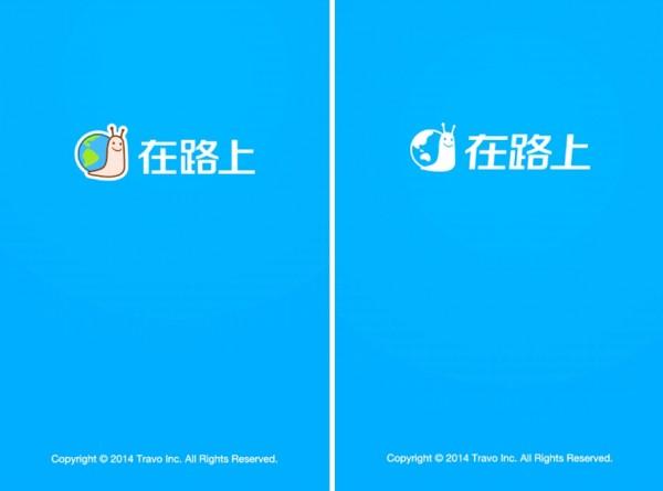 在路上:旅游三把火 换新标 上台湾 大促销