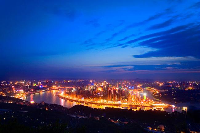 chongqing140722a