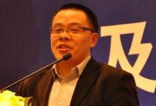 快讯:携程助理总裁丁德斌离职,去向不明