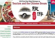 G20峰会:旅游分论坛于11月14日澳洲举行