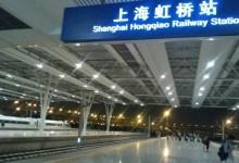 上海:虹桥枢纽4条高铁线,6小时可到香港