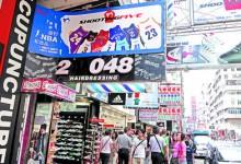 南湖国旅:恢复低价购物团 试行3月反响良好