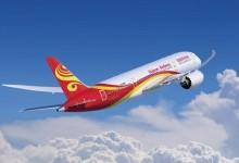 海航:宣布将从明年1月1日起取消机票代理费