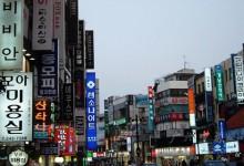 韩国:释放旅游利好 放宽观光酒店融资限制