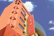 布丁酒店:收购南京金一村连锁酒店有限公司