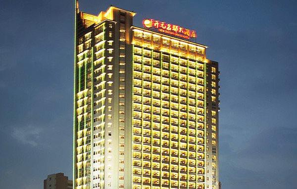开元信托:完成对松江开源名都大酒店的收购