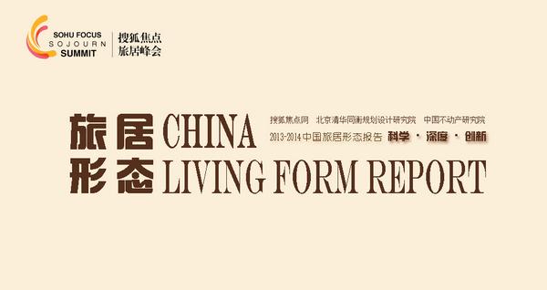 海南:1208个旅游地产项目创中国旅居之最