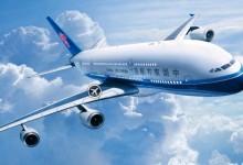 南方航空:2016上半年营收同比增加1.36%