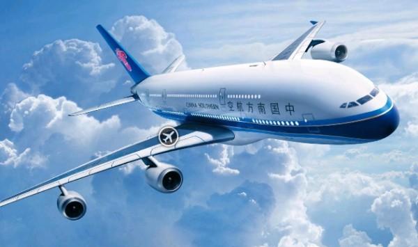 南航:与空客公司签约 又豪购10架A330-300