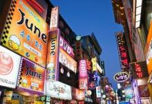 出境游:追求高品质慢游 东北亚欧美线升温