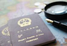 罗马尼亚:将放宽对中国的旅游签证发放政策