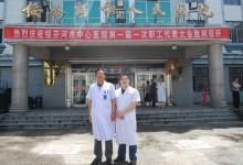 医疗旅游:黑龙江绥芬河的对俄特色入境游