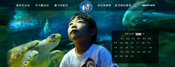 童子军户外网:锁定儿童旅游细分市场产品