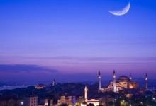 提醒:春节期间赴土耳其中国公民注意安全