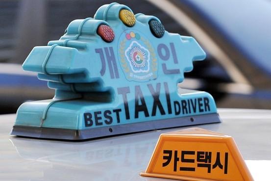 Uber:遭韩国政府禁用,拓展亚洲市场受挫