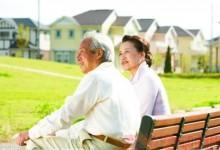 国土部:养老酒店俱乐部会所不属于养老设施