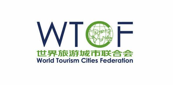 世界旅游城市排行榜出炉:中国三城市跻身前十