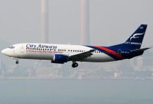 国家旅游局:旅行社选廉价航空应明示游客
