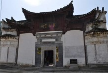 安徽:28个传统村落获首批中央财政支持