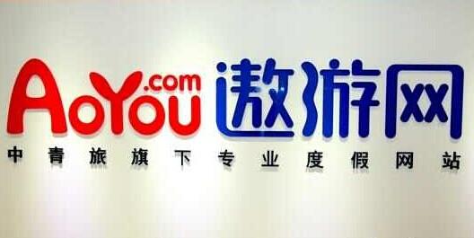 中青旅遨游网:获3亿投资升级020电商平台