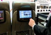 PressPlay:车内娱乐系统新获50万美元融资