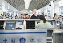 """成都:有望成为中国空港出入境""""第四城"""""""