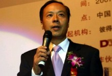 丁小亮:原携程副总裁现出任冰点联席总裁