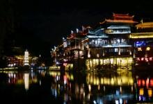 凤凰古城:灾后开放,旅游日均收入3000万